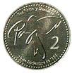 quetzal moneda de Guatemala