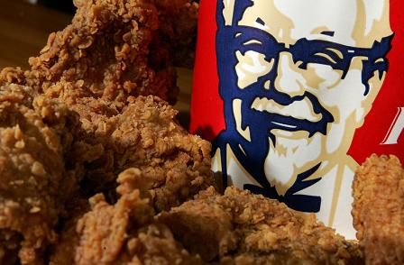 Kentucky Fried Chicken (KFC) en Guatemala