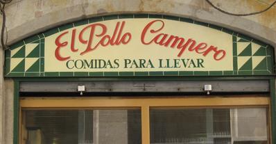 Campero Barcelona