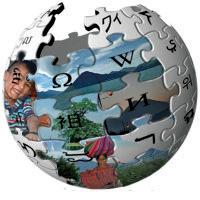 Guatemala Wiki